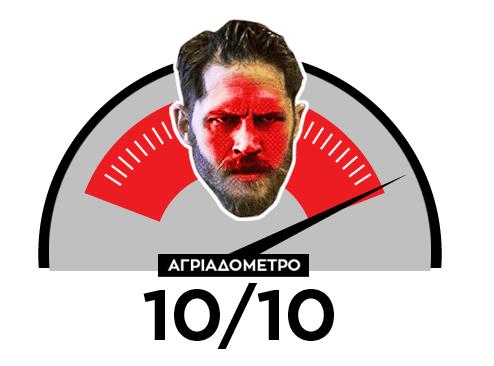 agriadometro10 10