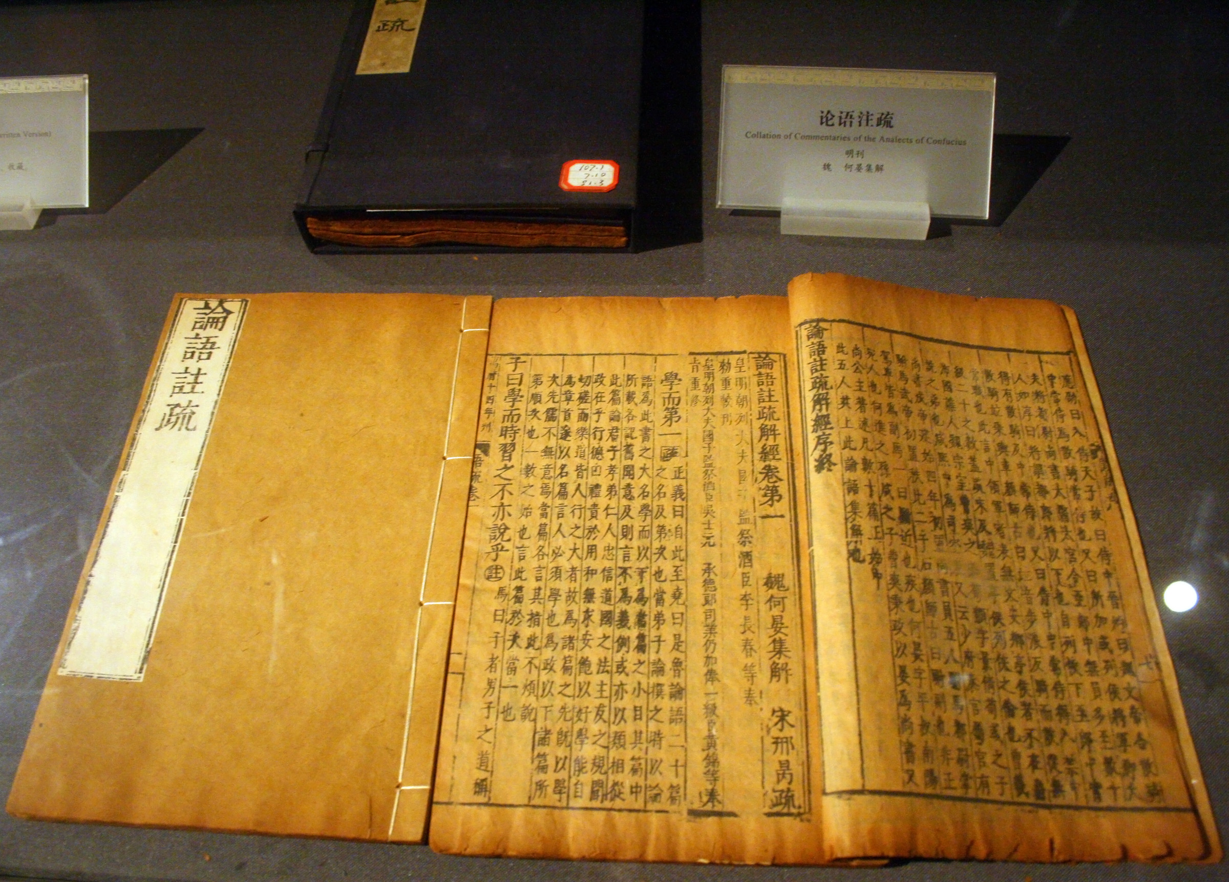 Commentaries of the Analects of Confucius
