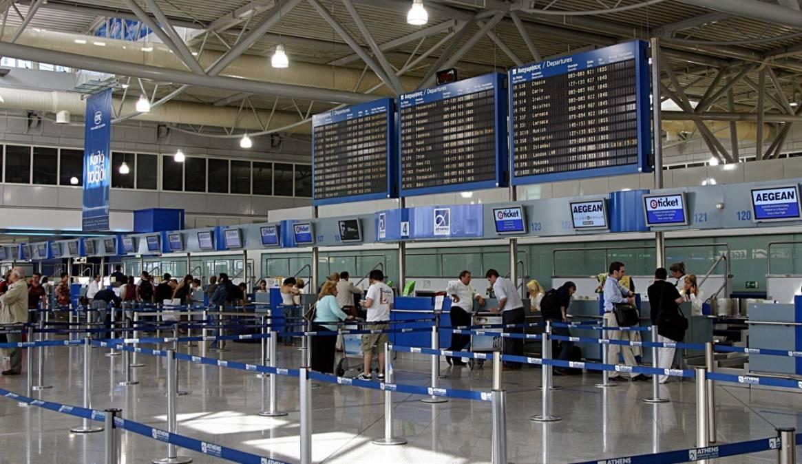 Αεροδρομιο Ελ.Βενιζελος