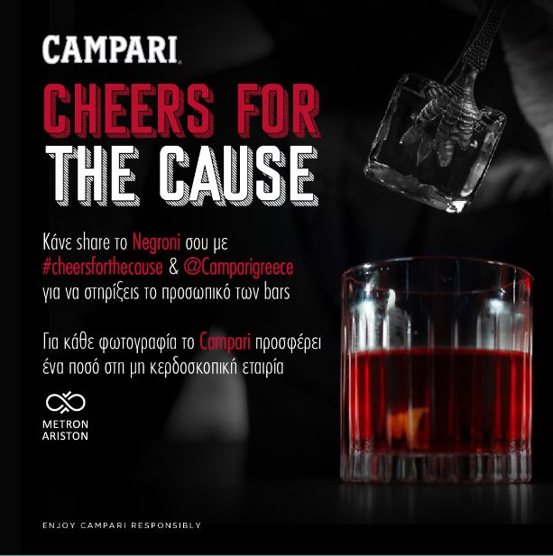 Campari Cheers For The Cause