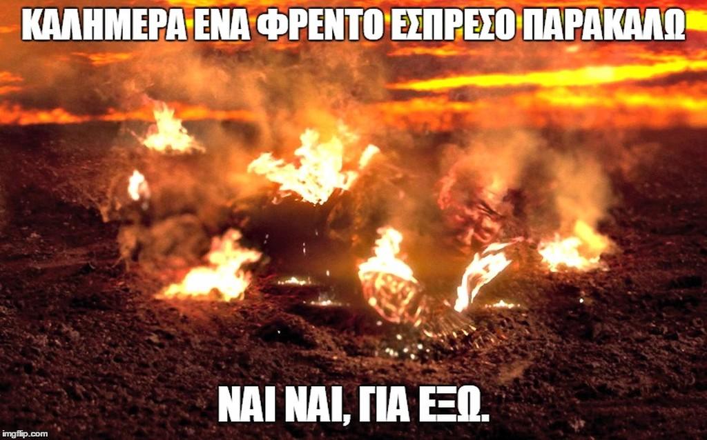 meme6.jpg
