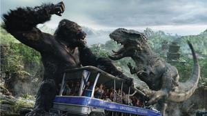 Εξωτικό ταξιδάκι στη φωλιά του King Kong