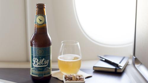 Αυτή η μπύρα θέλει αεροπλάνο για να την απολαύσεις