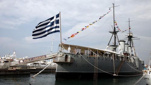 Το «Αβέρωφ» πλοίο της χρονιάς. Αυτό μόνο. Τέλος.