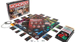 Η χαρά του τσάτσου: Monopoly αποκλειστικά για εκείνους που ΚΛΕΒΟΥΝ ασύστολα