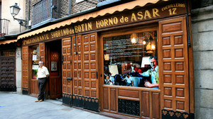 Θα δειπνούσες στο παλαιότερο εστιατόριο στον κόσμο;