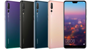 H HUAWEI παρουσιάζει τα smartphones  HUAWEI P20 και HUAWEI P20 Pro!