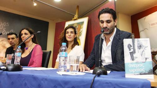 Τραγική ειρωνεία: Ο Δημήτρης Ελευθερόπουλος παρουσίασε βιβλίο με τίτλο «Άνεμος Ωραίος»