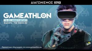 Το GameAthlon επιστρέφει και το Ratpack.gr σας εξασφαλίζει 5 διπλές προσκλήσεις!