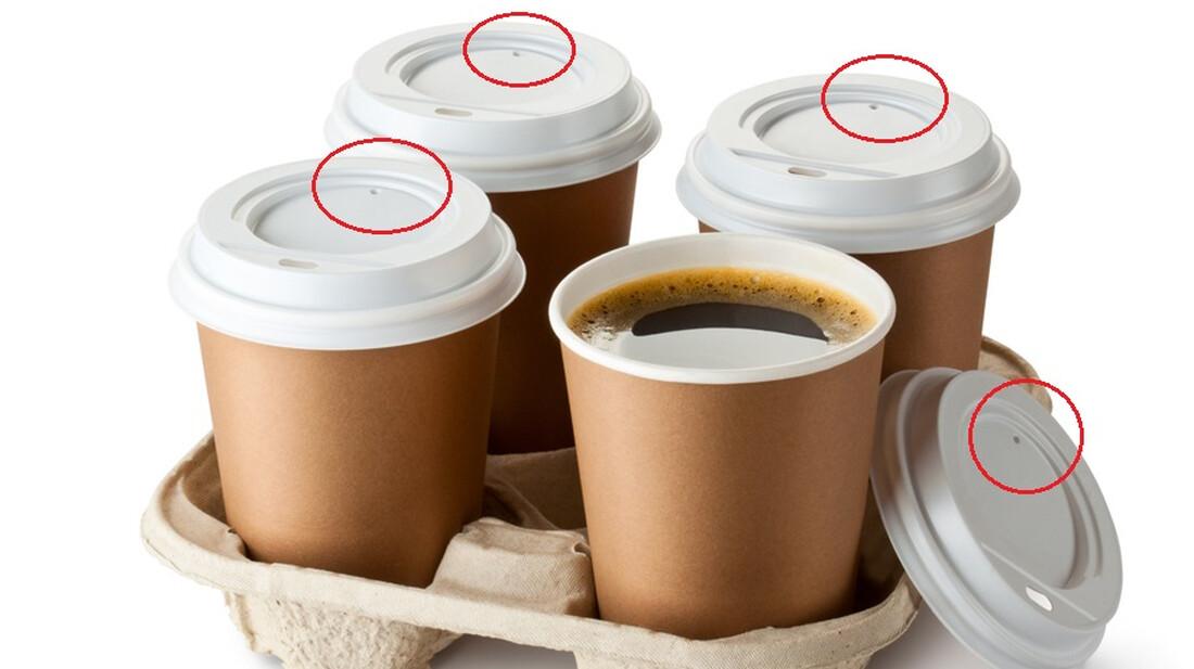 Τι δουλειά έχει αυτή η μικρή τρυπούλα στο καπάκι του καφέ;