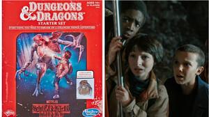 Το Stranger Things γίνεται επιτραπέζιο Dungeons & Dragons