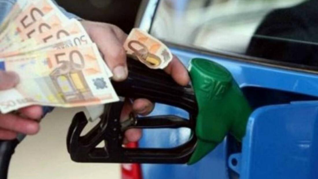 To κόλπο για να καταναλώνεις λιγότερη βενζίνη