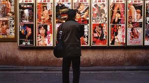 Η τολμηρή πλευρά του Τόκιο των 70s