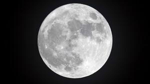 Γιατί η Σελήνη λέγεται και φεγγάρι;