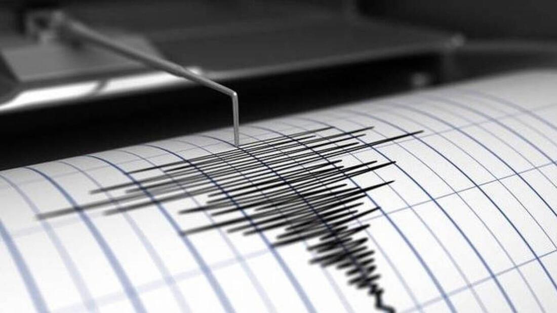 Γιατί ο σεισμός ονομάζεται «Εγκέλαδος»;