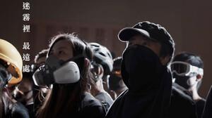 Ο Ύμνος που ελευθερώνει τους διαδηλωτές του Hong Kong