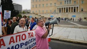 Απεργία: Κλειστό το κέντρο της Αθήνας - Στους δρόμους οι εργαζόμενοι για το αναπτυξιακό νομοσχέδιο