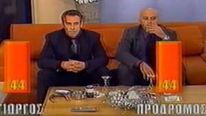 Αυτοί είναι οι πιο εμβληματικοί παίχτες ελληνικών ριάλιτι