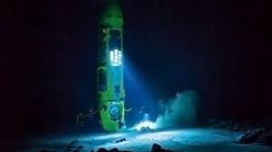 Ποιο είναι το μεγαλύτερο βάθος της θάλασσας