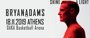 Ο Bryan Adams στο Κλειστό Γήπεδο Μπάσκετ ΟΑΚΑ
