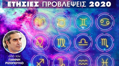 Ζώδια 2020: Ετήσιες Προβλέψεις από τον Γιάννη Ριζόπουλο