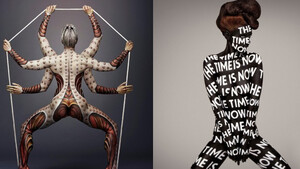 Πώς τα ανθρώπινα σώματα γίνονται καμβάδες
