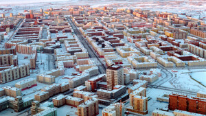 Αυτή είναι η πιο παγωμένη πόλη του κόσμου
