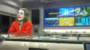Τι κάνει ο…Τζόκερ σε κατάστημα τυχερών παιχνιδιών στη Νέα Ιωνία;
