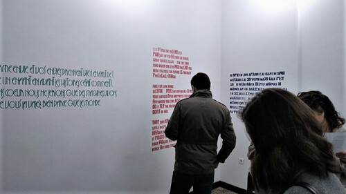 Το Pangrams and Slogans είναι η έκθεση που πρέπει να επισκεφτείς