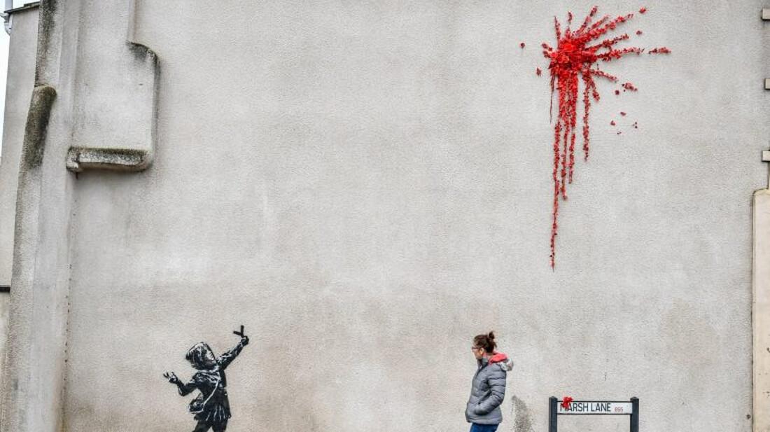 Εμφανίστηκε σήμερα νέο έργο του Banksy για τον Άγιο Βαλεντίνο