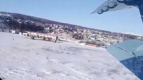 Video που κόβει την ανάσα: Επιβάτες αεροπλάνου καταγράφουν την στιγμή που πέφτουν