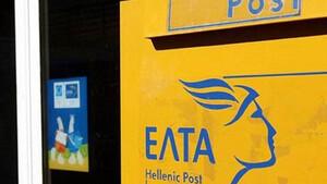 «Βόμβα»: Αλλάζουν οι ταχυδρομικοί κώδικες σε όλη την Ελλάδα