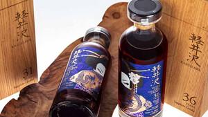 Δύο σπάνια ιαπωνικά ουίσκι αναστατώνουν τους συλλέκτες