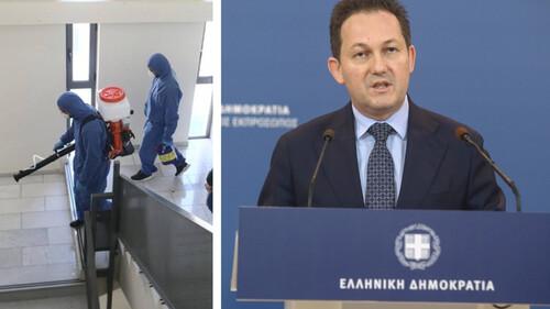 Κοροναϊός στην Ελλάδα: Αυτά είναι όλα τα έκτακτα μέτρα που ανακοίνωσε η κυβέρνηση