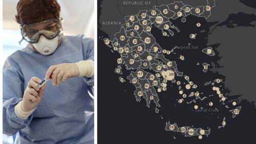 Κορονοϊός: Πόσοι έχουν τα συμπτώματα στην Ελλάδα – Δείτε αναλυτικούς χάρτες