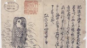 Το φυλαχτό που ζωγραφίζουν οι Ιάπωνες για τον κορονοϊό