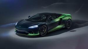 Η custom πολυτέλεια της McLaren