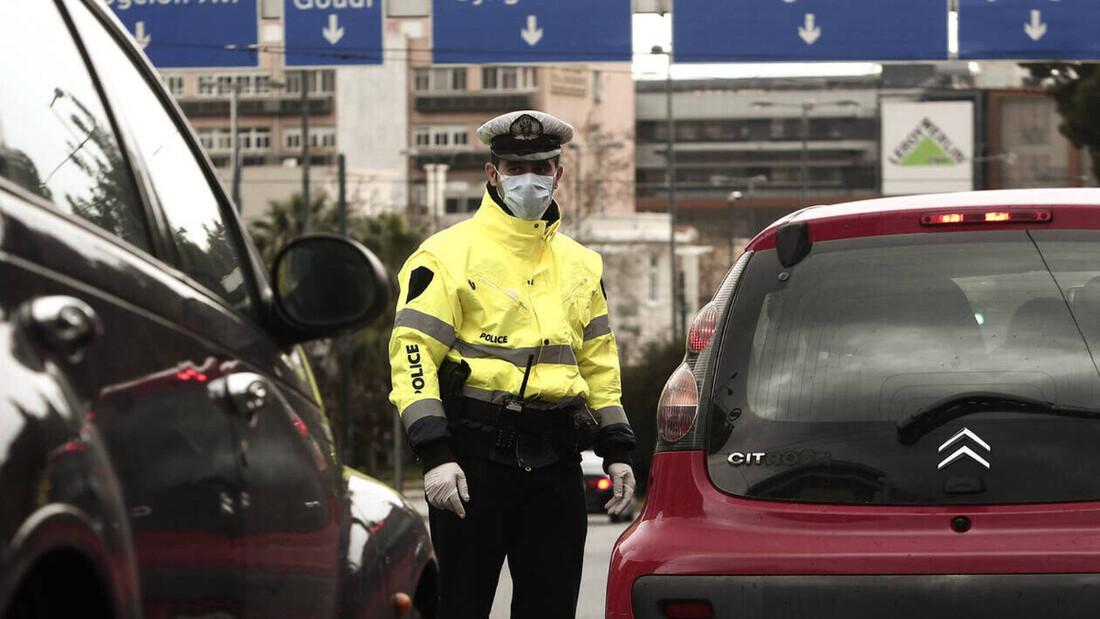 Κορονοϊός: Έτσι θα εξελιχθεί στην Ελλάδα ο ιός τις επόμενες ημέρες - Πόσα κρούσματα θα έχουμε (pics)