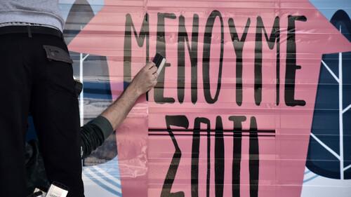 Απαγόρευση κυκλοφορίας - Γεωργιάδης: Θα ισχύει και μετά τις 6 Απριλίου