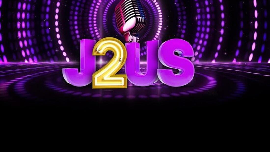 Just the 2 of Us Spoiler: Αυτό είναι το επόμενο ζευγάρι που αποχωρεί από το παιχνίδι!