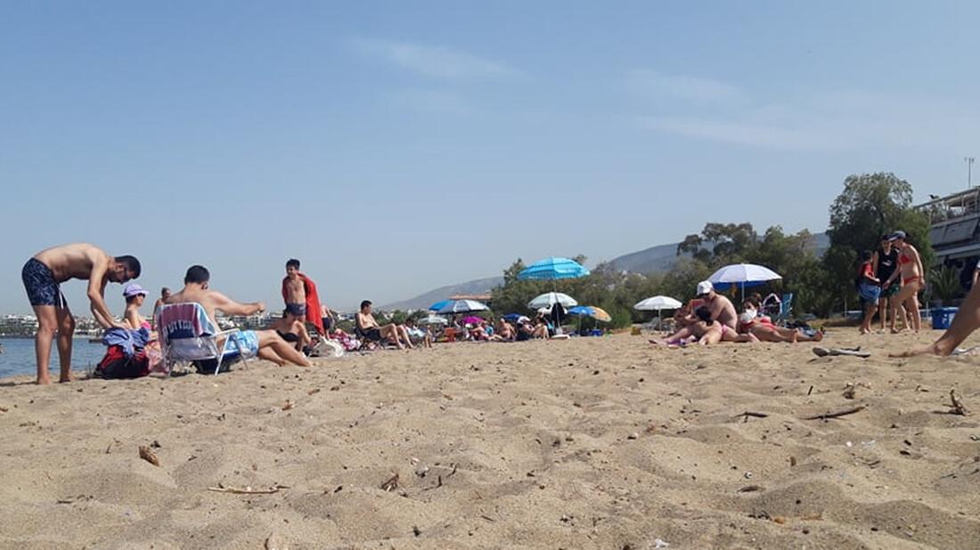 Μήπως να το ξανασκεφτείς πριν πας στην παραλία;