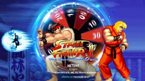 Το Street Fighter II έγινε Slot και παίζει στη Novibet!
