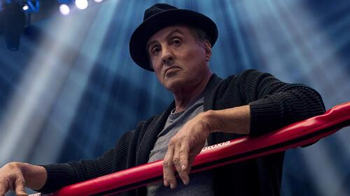 Πώς ο Rocky Balboa κατέκτησε τον κόσμο