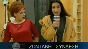 Κωνσταντίνου και Ελένης: Η διάσημη ηθοποιός που δεν θυμόσουν ότι συμμετείχε