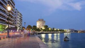 Θεσσαλονίκη: Οι δρόμοι γέμισαν με τηγανητά αυγά - Δείτε γιατί