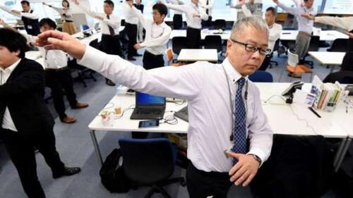 Αυτή είναι η πιο διάσημη σωματική άσκηση στην Ιαπωνία