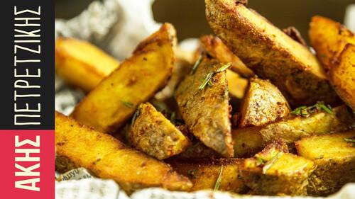 Άκης Πετρετζίκης: Τηγανητές πατάτες