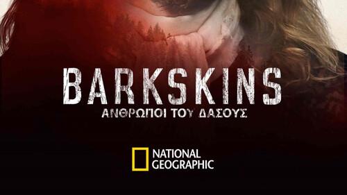 «Barkskins: Άνθρωποι του δάσους»