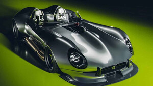 Αυτή η Jaguar θα σε κάνει να δεις το μέλλον