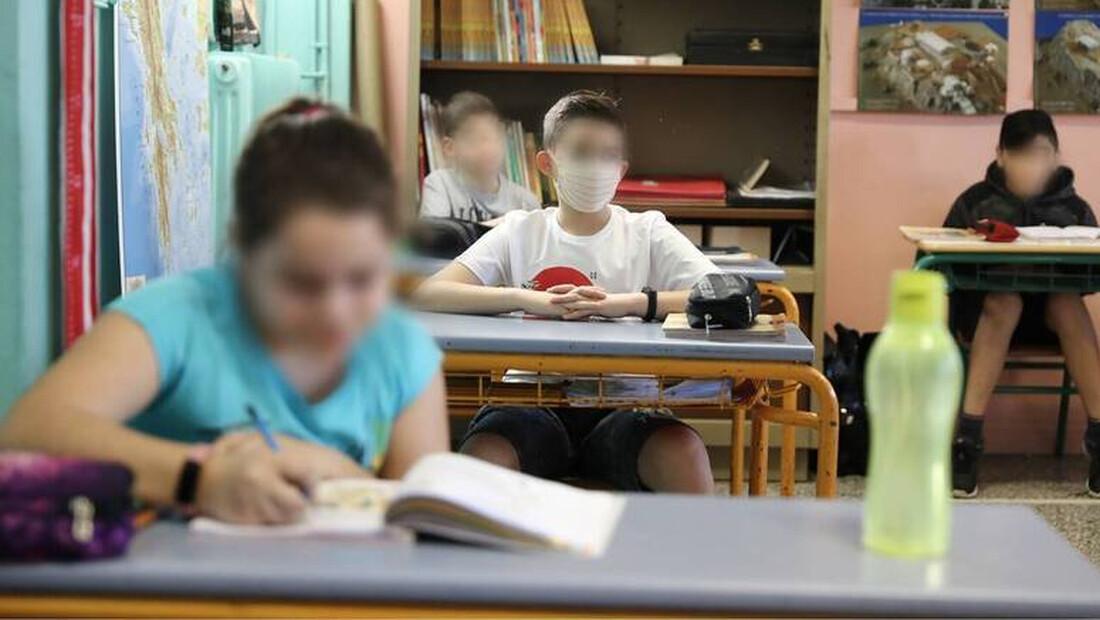 Να στείλεις το παιδί σου στο σχολείο με μάσκα; Ρώτα τον Έλληνα